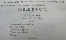 DABLE D'HOTE